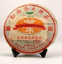 Gold Award Puerh Tea, 357g Ripe Pu'er, Puer Tea,A2PC101, Free Shipping