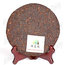 Chinese YUNnan 3years PU er cooked tea seven cake tea puer cooked tea Net content origin