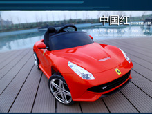 Бесплатная доставка детей электрический автомобиль может сидеть привод на четыре колеса коляски детские ребенка машины с дистанционным управлением ездить на игрушечной