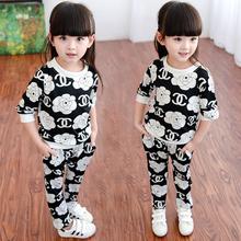 2016 new summer autumn children clothing child clothes set baby girl clothing sets kid girls t shirts + harem pants trousers(China (Mainland))