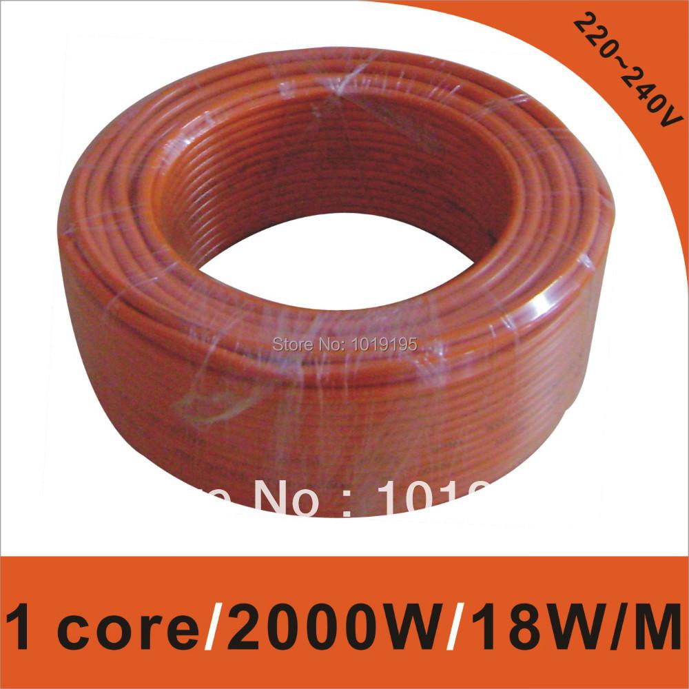 Гаджет  single conductor 2000W 220~240V underfloor heating cable and wire None Строительство и Недвижимость