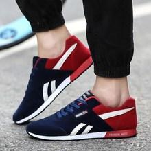 2016 New Fashion New Men Fashion Outdoor Walking keeping balance Casual Shoe men's Classic Breathable Mesh zapatillas deportivas