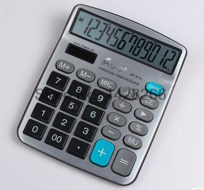 2016 Real Hot Sale Calculator Graphic Aobo Ap-612 Brushed Metal Dual Power Calculator Business Solar Cell 2014new Freeshipping(China (Mainland))