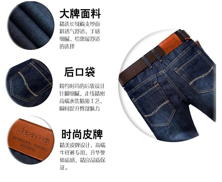Скидки на Весна лето свежий легкий вес мужчины мыть джинсовые брюки прямые мода простой бизнес случайный джинсы брюки для мужчин