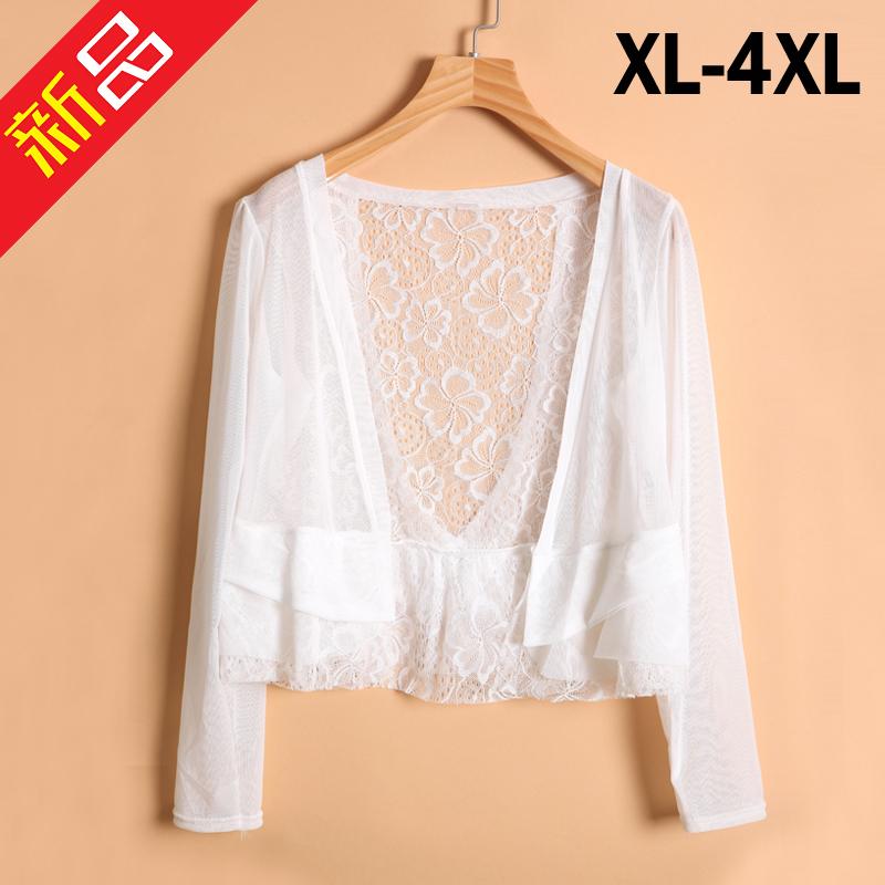 Summer plus size long sleeve small cardigan short design ...