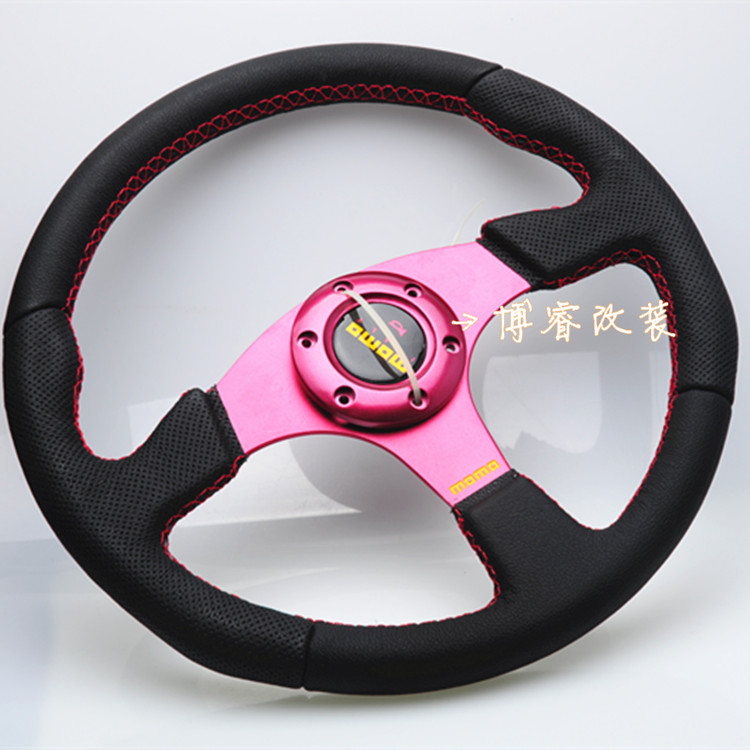 competitive racing steering wheel MOMO imitation / modification leather 14 inches - Love life, love speed car modified store