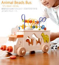 Japan Ed Baby Animals Bus Drag The Toy Car Educational Shape Matching Blocks Around The Car