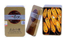Joy T house buy direct from china  with gift 250g black tea special grade health zhengshan  Lapsang Souchong black tea with gift