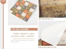 Mosaic wall stick wallpaper bathroom toilet waterproof adhesive oil kitchen ceramic tile stickers bathroom wallpaper  home decor(China (Mainland))
