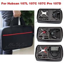 Free Shipping! Light Small Carrying Case Box Bag For Hubsan X4 H107C Pro H107D+ PRO H07L H107D