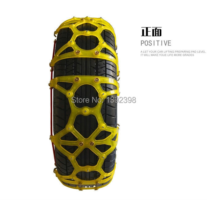 Thickening Winter Tires Wheels Car Chains Snow Anti-skid Chains High Purity TPU Universal Snow Chains(China (Mainland))