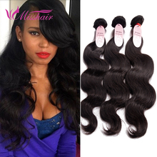 Grade 7A Indian Virgin Hair Body Wave 3 Bundles Raw Indian Remy Hair Extensions Good Cheap Weave Hair Brands Cheveux Bresilien(China (Mainland))