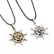Buy ONE PIECE Choker Necklace Luffy Rudder Pendant Men Women Gift Anime Jewelry Accessories YS11757 for $1.87 in AliExpress store