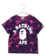 2016 summer brand bape milo camo pattern flash cotton short-sleeved  children t shirts kid baby boys girls clothes Family fitted