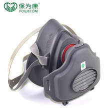 Colliery dust-proof mask Washable Industrial dust with 100pcs filters free shipping(China (Mainland))