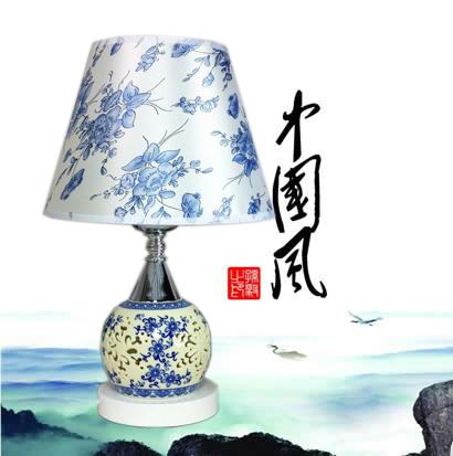 L mpara de mesa decoraci n ofhead porcelana azul y blanca - Lamparas y decoracion ...