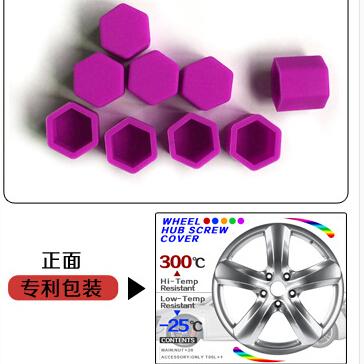 car styling Car Wheel Hub Nut Screw Caps Cover for Mitsubishi ASX Outlander Lancer Evolution Pajero Eclipse Grandis FORTIS(China (Mainland))