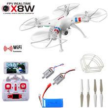 Free Shipping! White Syma X8W Explorers Drone WiFi FPV RC Quadcopter+Motor+Battery+Blade+Guard