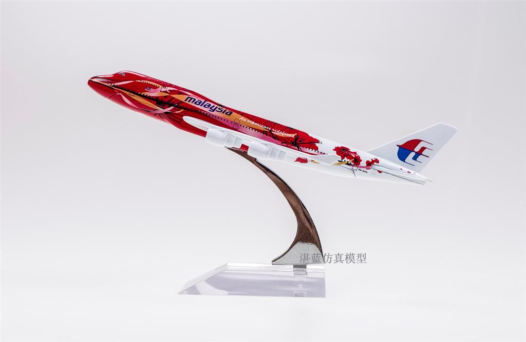 1/400 Scale Airplane Model Toys 16cm MALAYSIA AIRLINES Boeing 747 Diecast Metal Plane Model Toy New In Box For Collection(China (Mainland))