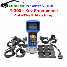 Professional Car Key Programmer T300 V16.8 T 300 Auto Transponder Key Decoder For Multi-Brands T-CODE T-300 With English Spanish(China (Mainland))