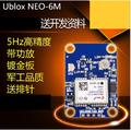 GY NEO6MV2 new GPS module NEO6MV2 with Flight Control EEPROM MWC APM2 5 large antenna for