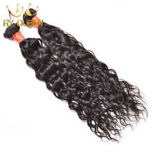 Brazilian Virgin Hair Natural Wave, Wet Wavy Weave Bundles 8A Grade Unprocessed Human Extensions - Mslynn Products Co., Ltd. Store store