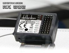 Walkera RX802 Receiver 2.4Ghz 8 Channel Receiver for Walkers DEVO 6S/7/7E/8S/10 Transmitter Origina Walkera product