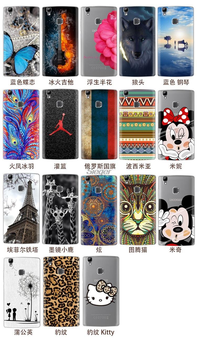 Doogee X5 Max Case 1MM Soft Matte TPU Luxury Phone Bag Ultra Slim Art Design Pattern Painting Shell Case Funda Doogee X5 Max