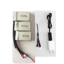7.4V 1000Mah Lipo Battery 3pcs and USB charger plug cable For WLToys V262 V333 V353 V912 V915 FT007 MJX X600 RC Helicopter