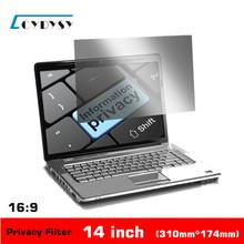 14 polegada Não cola PET material Laptop Telas de Privacidade Anti Filtro de Privacidade para Computador Portátil Monitor de 310*174mm(China (Mainland))