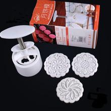 75g petal flower forma del molde mooncake, artículos de cocina de plástico molde de la torta, al por mayor gadgets de cocina molde de pastel de luna(China (Mainland))