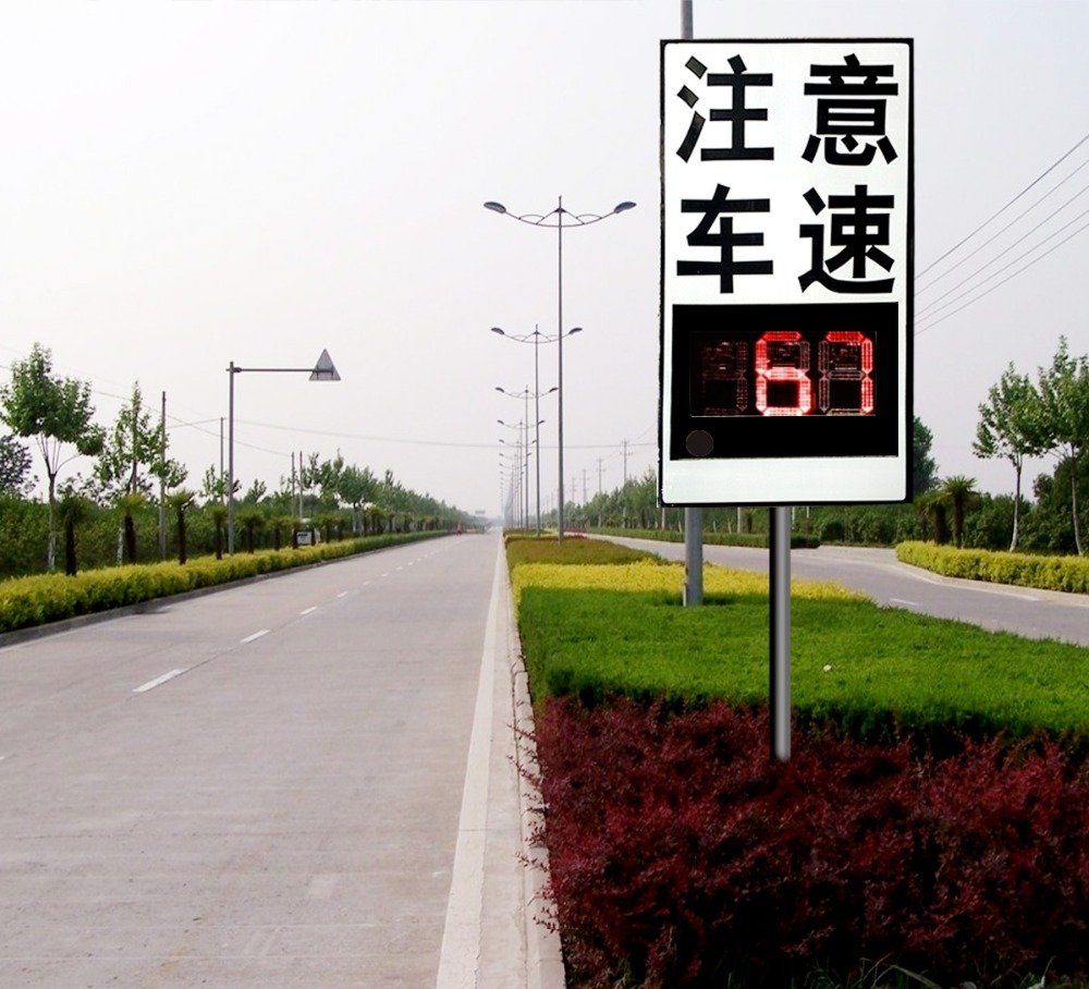 radar trailer radar speed display signs VMS roadway safety traffic speed sign(China (Mainland))