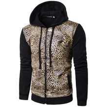 Buy High 2017 Autumn sexy Hoodies Men&women Sportswear Hoody Zipper Long Sleeve PU leopard hooded Sweatshirt Jacket men for $22.59 in AliExpress store