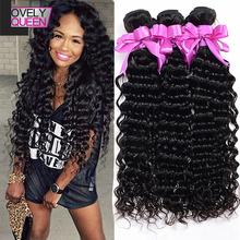 7a Brazilian Hair Brazilian Deep Wave 4 Pcs Lot Tissage Bresilienne Curly Deep Wave Cheap Human Hair 4 Bundles 100g Bundles