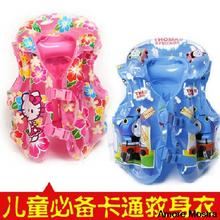 2 Size Inflatable Life Jacket For Children Swimming Inflatable Vest Child Safety Kids Life Vest Fishing Baby Swim Jackets(China (Mainland))