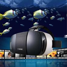 "Baofeng mojing iii universale realtà virtuale vr occhiali 3d video headmount come oculus rift per iphone 6 più 4.7 ""~ 6"" smartphone(China (Mainland))"