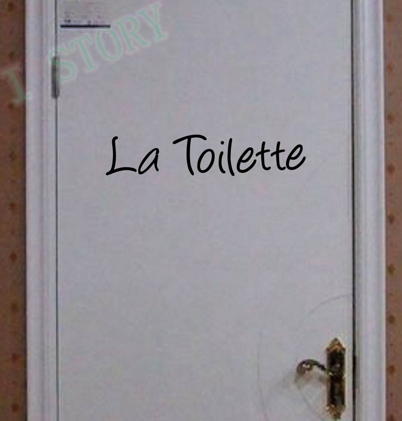 French home decoration toilet entrance sign sticker la toilette wall sticker quote decal for - Decoration toilette ...