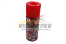 Modified motorcycle carburetor water based cleaning agent(China (Mainland))