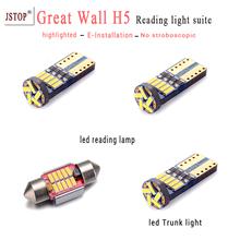 5pcs/ set Great Wall H5 led Reading lamp T10 W5W 12VAC light led Trunk light festoon C5W canbus 31mm led T10 car Interior Lights(China (Mainland))