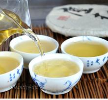 2013 year Chitse Puer 200g Raw Pu er tea Pu erh A2PC186 Free Shipping