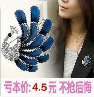 0948 peacock brooch quality brooch cape buckle silk scarf buckle crystal