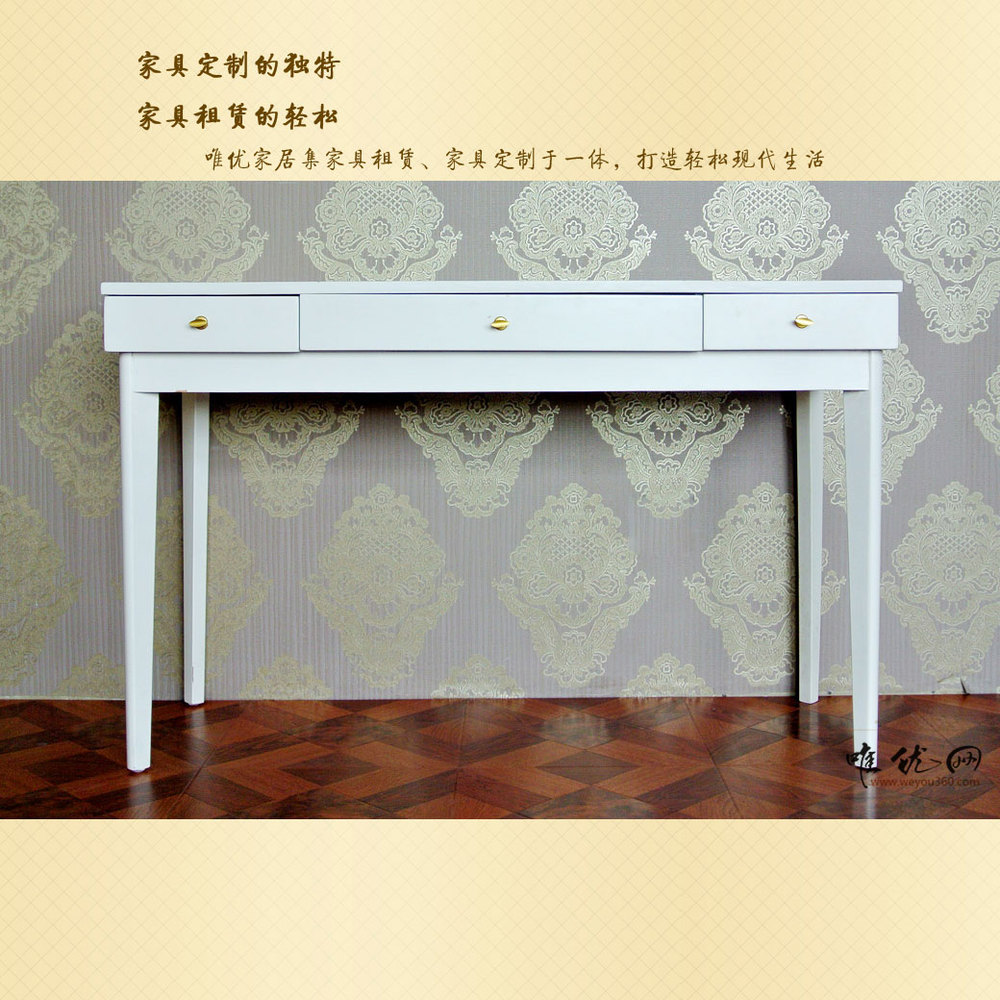 Modern minimalist fashion wood desk rental desk white for Modern furniture deals