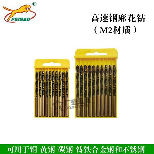 [Store] Feibao HSS straight shank twist drill twist drill cobalt stainless steel nozzle 3.0-14MM<br><br>Aliexpress