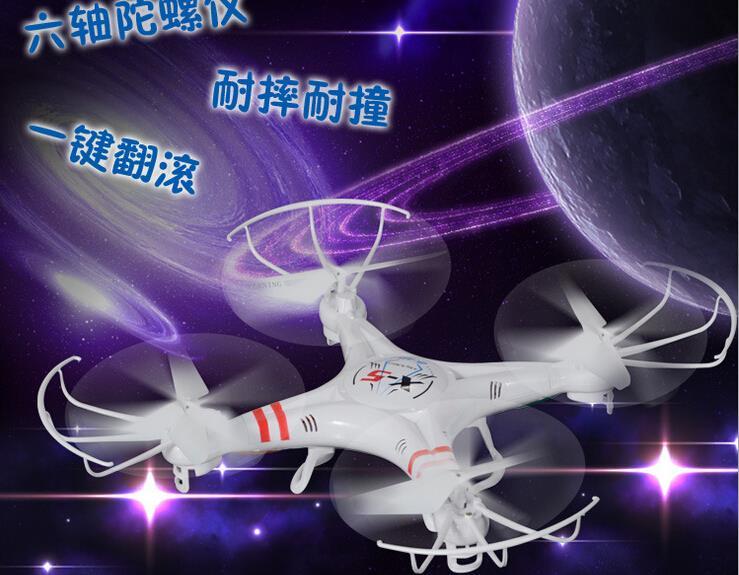 2015 new Kaizheng X5 HD remote control six axis aircraft aerial helicopter UAV remote control helicopter aircraft camera(China (Mainland))