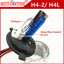 2X hid xenon H4-2 DARK BLUE COATED Double halogen Xenon H4-2 H4 35W 55W Replacement xenon H4L deep Blue coat film for hid kit(China (Mainland))