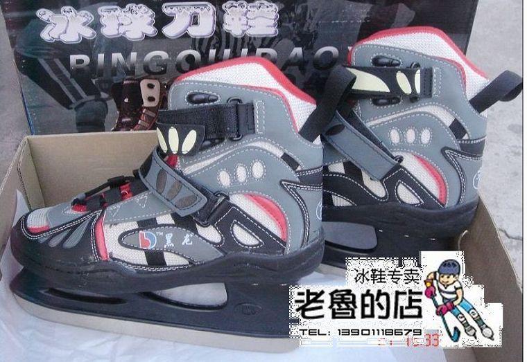 Equipment skate shoes ice hockey ice hockey shoes 11(China (Mainland))