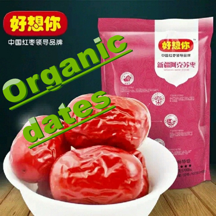 HAO XIANG NI Xinjiang Akesu Jujube GB super Xinjiang red dates Chinese snack dried fruit