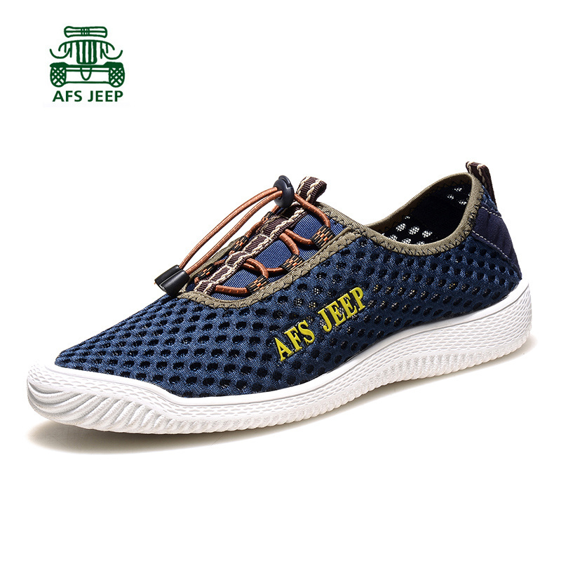 2015 afs jeep b02001 s running shoes for