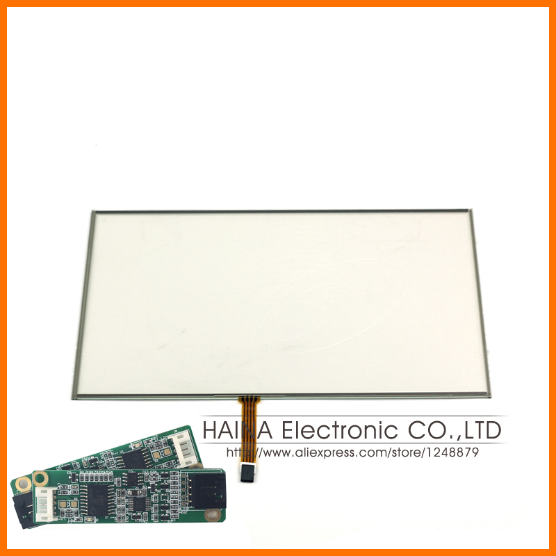 16:10 19 inch 5 wire resistive USB touch panel overlay kit, USB touch screen 19 with USB controller(China (Mainland))