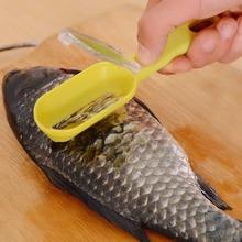 2016 New Creative Practical Scale Scraper Fish Scaler Helpful Fish Scraper Kitchen Accessories For Cleaning Scraping Fish